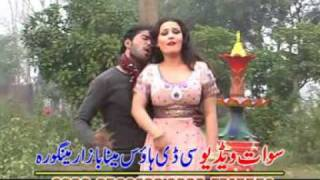 India song  pashto garam dance sawat
