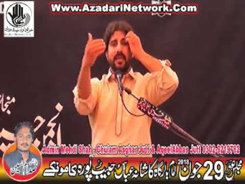 Zakir Malik Shafqat Raza Shafaqat  29 June 2018 Habib Pura Kamoke
