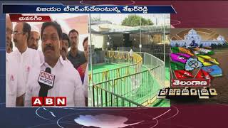 All Arrangements set for KCR public meeting in Bhuvanagiri | TRS Election Campaign