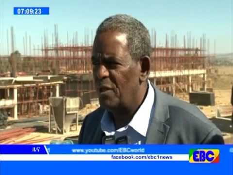 Latest Ethiopian News - EBC TV January 13, 2017