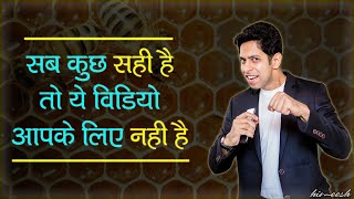 Powerful Motivational Video in Hindi by Him eesh Madaan
