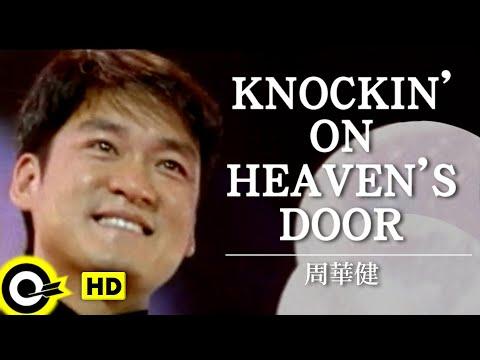 zhong hua jian - Free MP3 Download