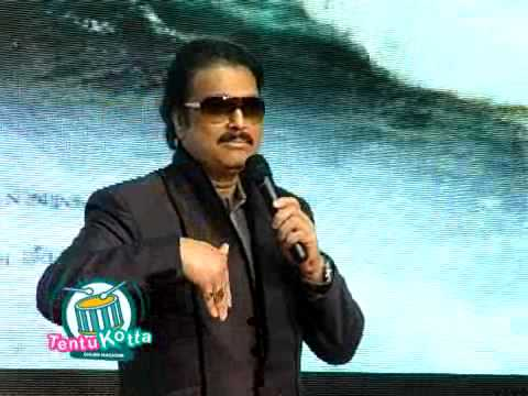 Karthik Speech In Kadal Audio Launch- Tentukotta video