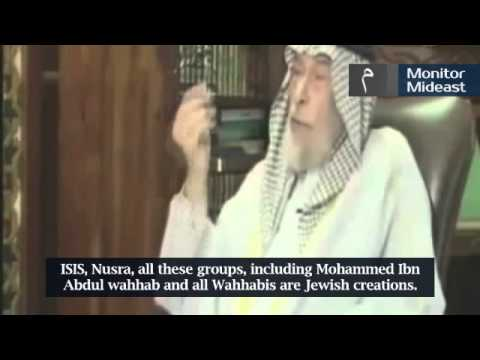 Renowned Iraqi Sunni Cleric: ISIS Created by Jews, Al Baghdadi Is a Dog (English Subtitles)