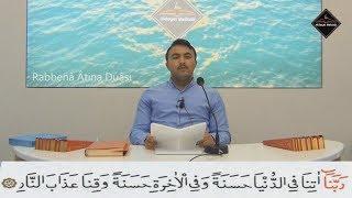 Ok Takipli Rabbenâ Âtina Duâsı - Dersimiz Kur'an-ı Kerim - Furkan Diler