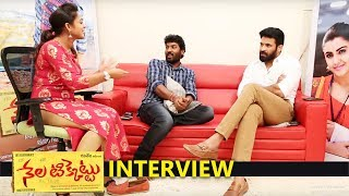 Kalyan Krishna Subbaraju Funny Interview | v | Ravi Teja | Malvika | Ali
