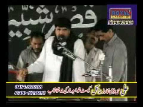Zakir Amir Abbas Shah Rabbani Bhakkar video