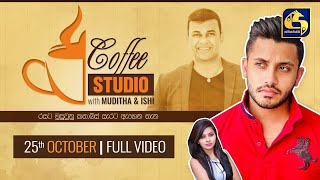 COFFEE STUDIO WITH MUDITHA AND ISHI II 2020-10-25