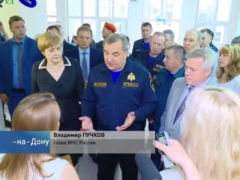 Глава МЧС России приехал в Ростов обсуждать последствия пожара