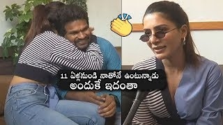 Samantha Akkineni SUPERB Comments About Her Assistant Aryan | Launched Healthy Way Restaurant | DC