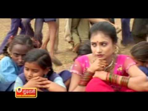 Chhattisgarhi Song - Ikade Re Turi Ikade Re - Lajwanti Turi - Dilip Shadangi video