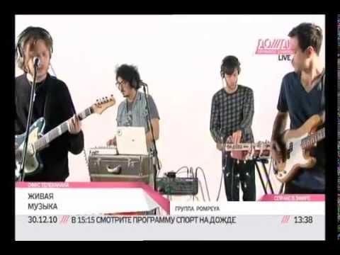 Pompeya - Live @ TV Rain, 2011