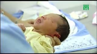 Bệnh viện tránh trao nhầm con bằng cách nào? | VTC14