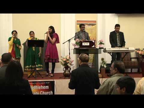Rooh Ki Barish Barsa Chahati Hai By Punjabi Church Choir With Lyrics video