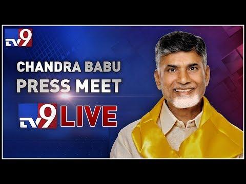 AP CM Chandrababu Press Meet LIVE    YS Jagan attacked at Vizag Airport - TV9