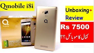 Qmobile Noir i8i Unboxing Detail Review In Urdu Hindi