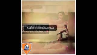 download lagu 😍adi Laddu Kutty Ponnu🎶love Song ♥ gratis