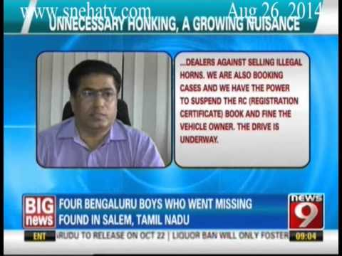 News9 - KSPCB taken to task for noise pollution