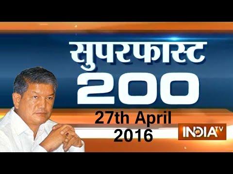 Superfast 200 | 27th April, 2016, 07:30 PM - India TV