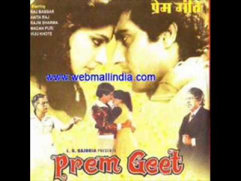 Tere Geeton Ki Main Deewani video