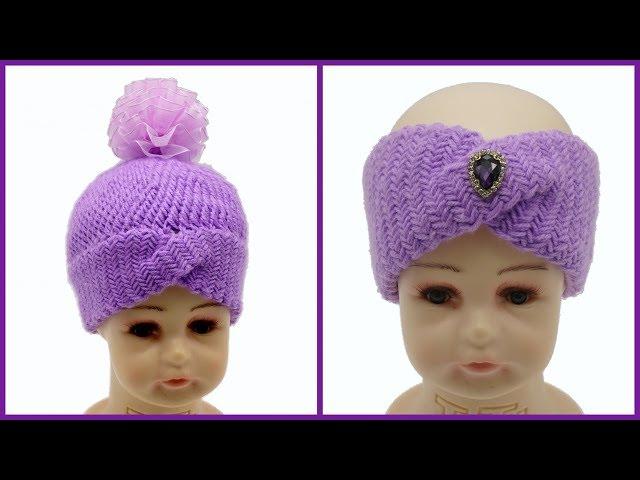 Шапка чалма. Как связать шапку спицами. Вязание по кругу. Ч. 2. (Hat of the turban. Part 2)