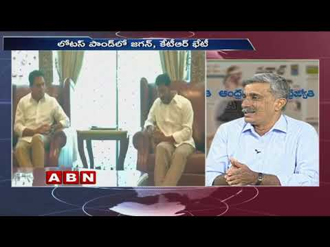 Discussion | KTR meeting with YS Jagan over Federal Front or Return Gift to AP ? | Public Point