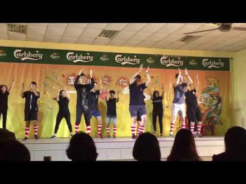Arts & Cultural Performance 12Nov2016