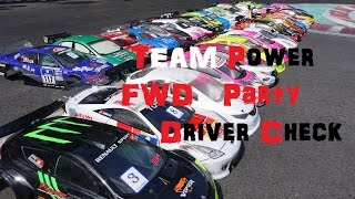 Team Power FWD Party Qualify driver check