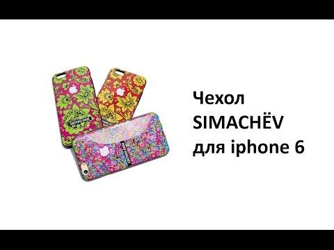 simachev-suchki-i-gori