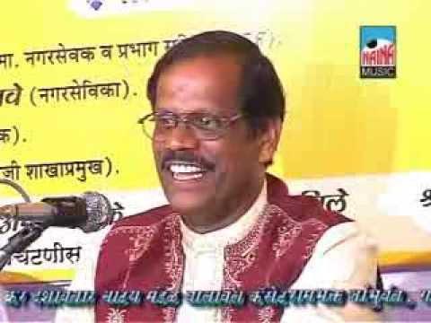 Jangi Samana Laxaman Gurav V s Shirdhar Mungekar Dabalbari Bhajan Part 1 video