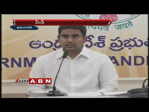Minister Nara Lokesh speaks to Media About AP Development