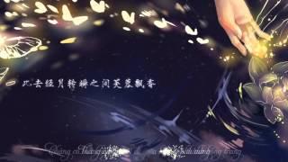 [Vietsub] Nguyệt xuất - Song Sênh 月出 - 双笙