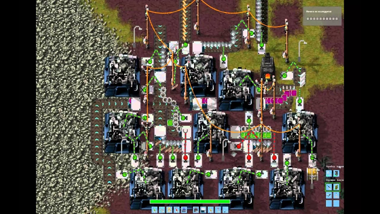 how to build around about in factorio