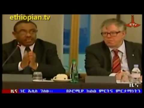 Ethiopian News in Amharic - Thursday, April 18, 2013 - Ethiopian News in Amharic - Thursday, April 1