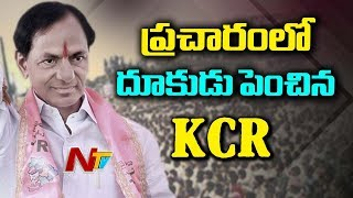 CM KCR To Address Five Public Meetings Today in Telangana | NTV