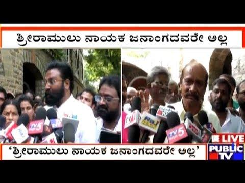 Sriramulu Doesn't Belong To Nayaka Community; Ex-MLA Tippeswamy Slams Sriramulu