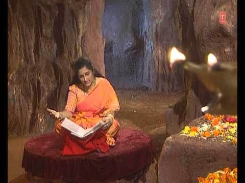 Annapurna Stotram By Anuradha Paudwal Full Song I Bhakti Sagar...