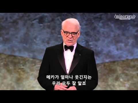 Steve Martin honors Tina Fey (Korean sub)