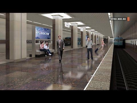 В Москве готовят к открытию станцию метро Ховрино