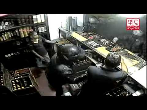 cctv footage of arme|eng
