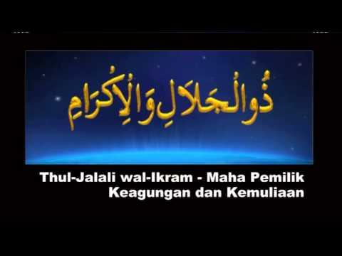 Asma Ul Husna  99 Nama Allah Dan Makna Lengkap video