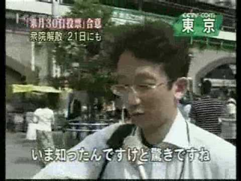 INSIGHT: Troubles for LDP in Japan - CCTV 071909