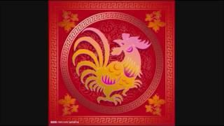 Hmong Music - Qaib Xyoo 2017