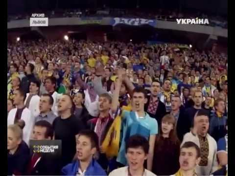 ФИФА наказал украинских фанов за расизм