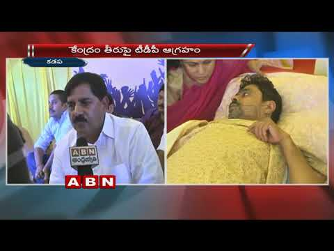 CM Ramesh Hunger Strike Reaches 10th Day | TDP Leaders Supports CM Ramesh Hunger Strike