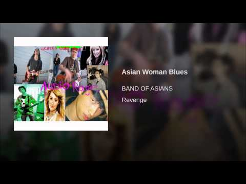 Asian Woman Blues