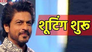 Shah Rukh Khan  की आने वाली Film की Shooting  शुरू