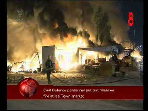#Bahrain Isa Town Market hit by fire