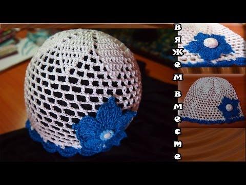 Вязание крючком шапочек для лета детям до  277