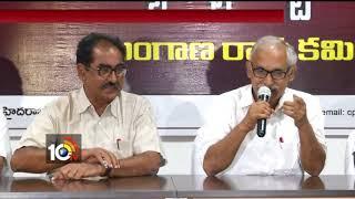 జోష్ లో కామ్రేడ్లు..| Comrades Josh In Telugu States | BV Raghavulu | CPIM | Hyderabad